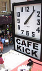 Cafe Kick London